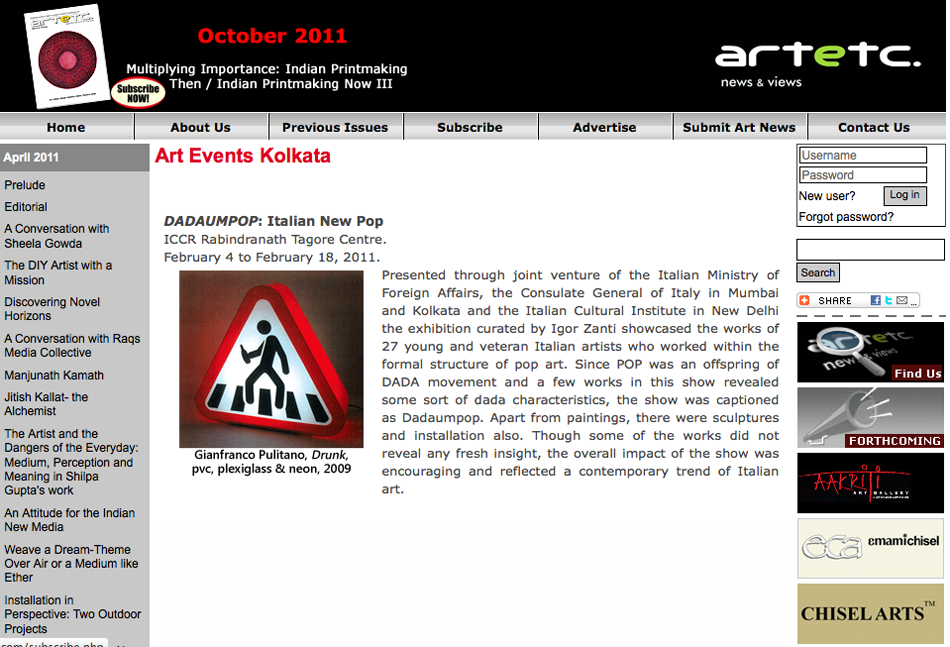 schermata-2011-10-22-a-07-59-24